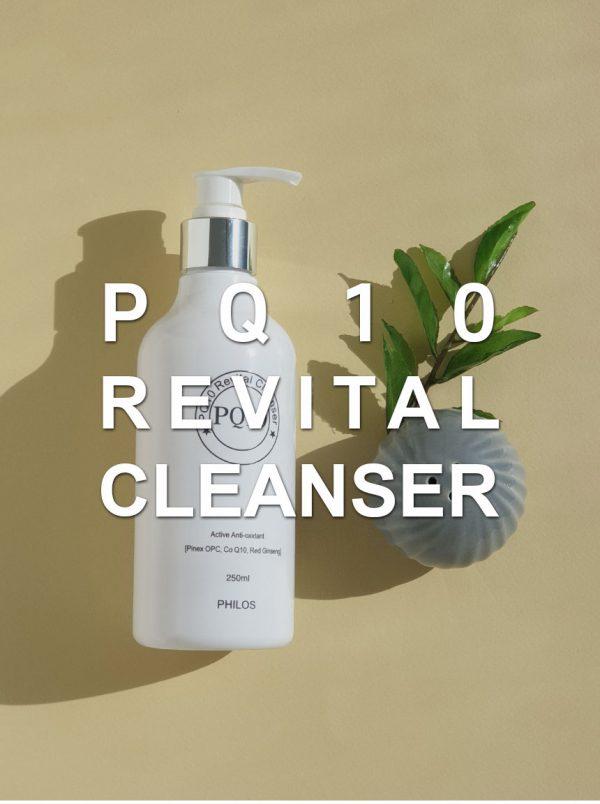PQ10_Revital_Cleanser_01